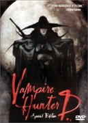 Short review of the 1985 Anime Vampire Hunter D.