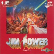 jimpower-turbo
