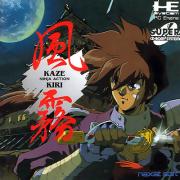 kaze-kiri-ninja-action-japan