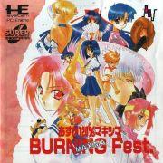 149616-Asuka_120%_Maxima_Burning_Fest_(NTSC-J)-2